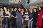 Petrecere Craciun 2009